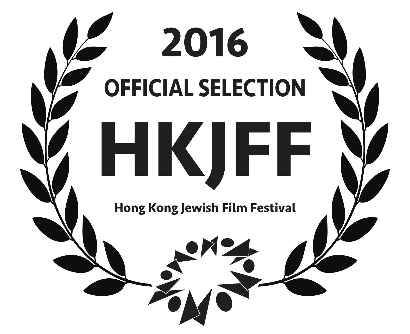 hkjff2016_officialselection_laurel