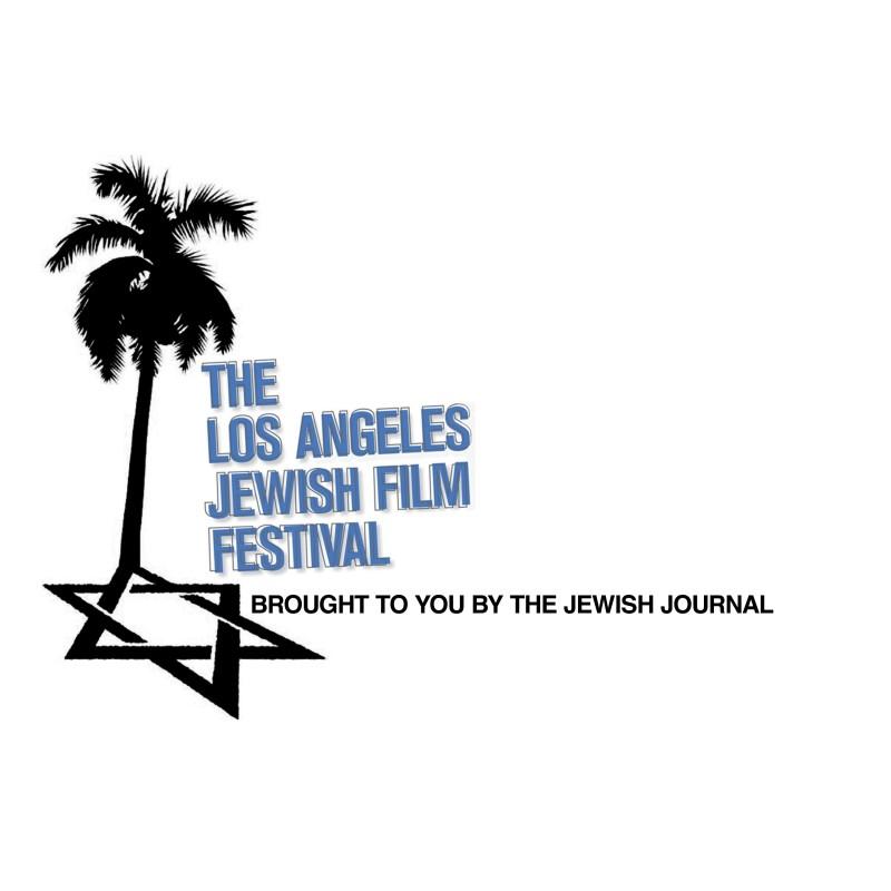 jewishfilmfestivallogowithjj-e1430765246806