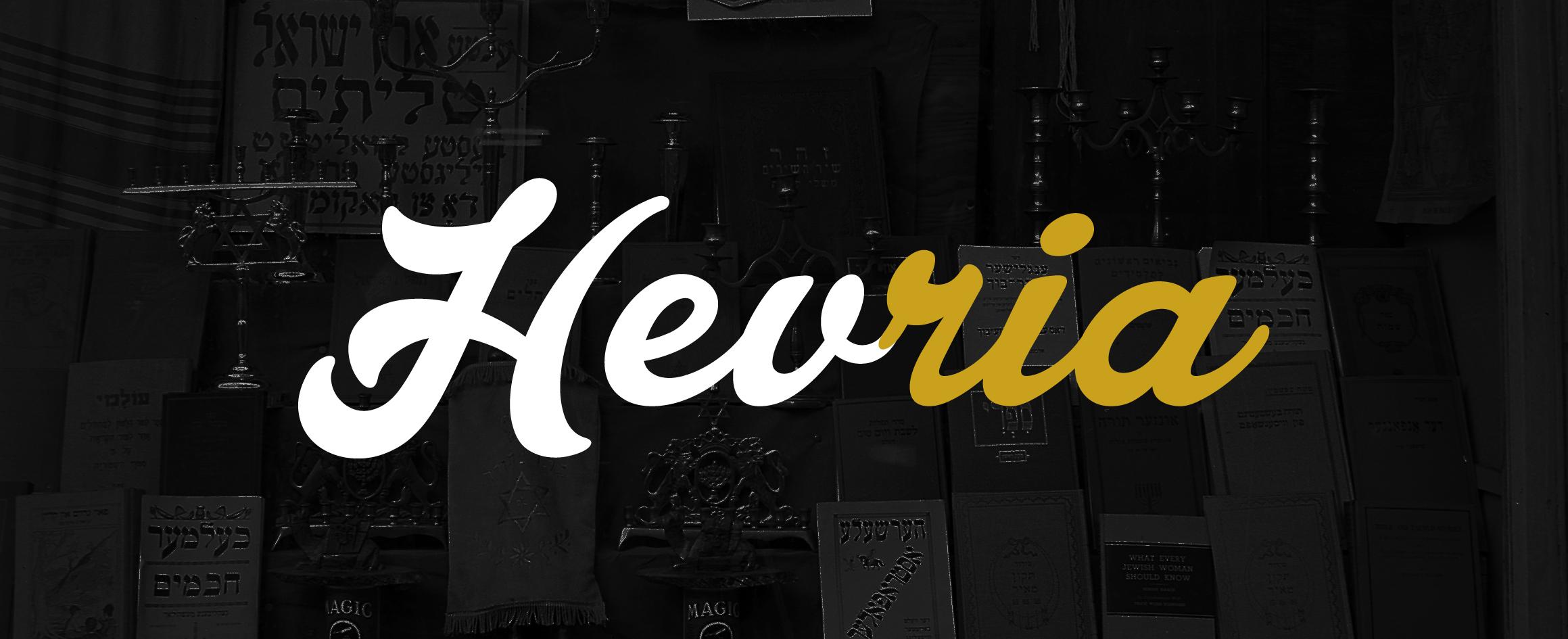 hevria1